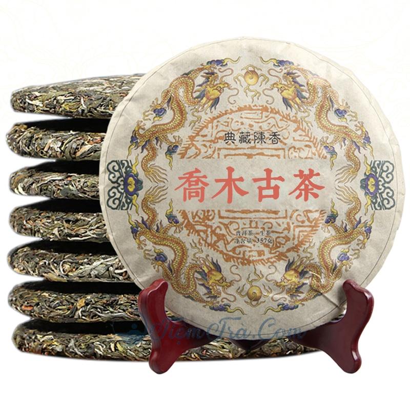 tra pho nhi hoang long - Trà phổ nhĩ Sống Hoàng Long - 1 bánh 357g