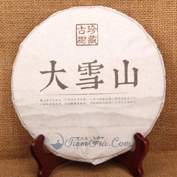 tra pho nhi tuyet san 600x600 - Trà Shan Tuyết phổ nhĩ 357g