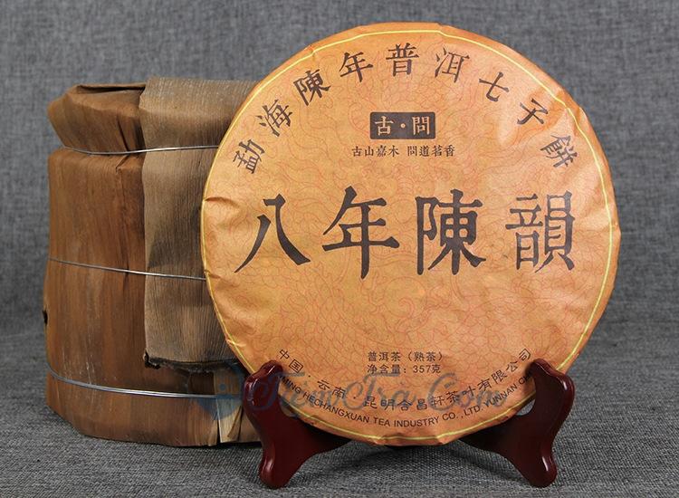 tra bat nien cuu long 1 - Bánh Trà phổ chín nhất long 357g