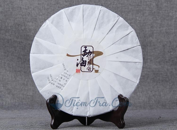 tra pho nhi chin xuan bien 2 - Trà phổ nhĩ chín xuân biển - 1 bánh 188g