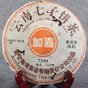 trà phổ nhĩ cao cấp