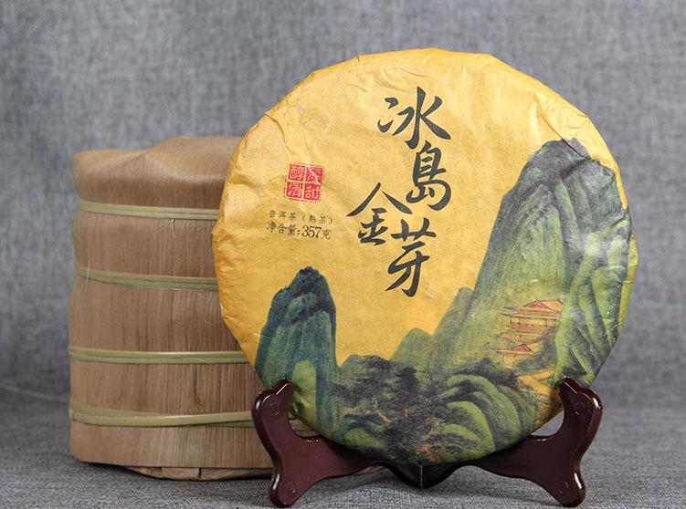 tra puer tea 1 - Trà phổ nhĩ chín cao cấo Puer tea 357g